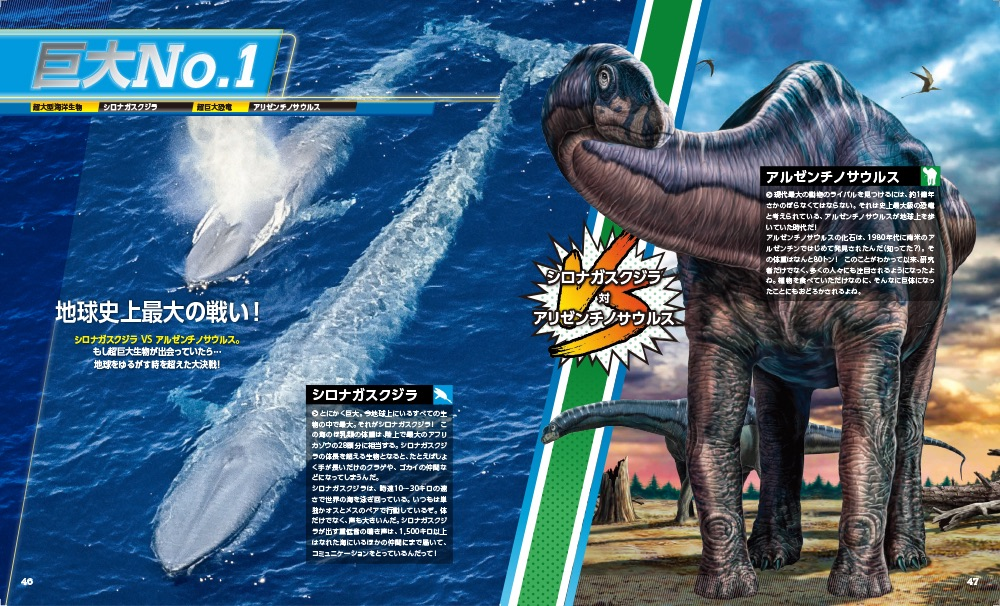 f:id:mojiru:20210812113603j:plain