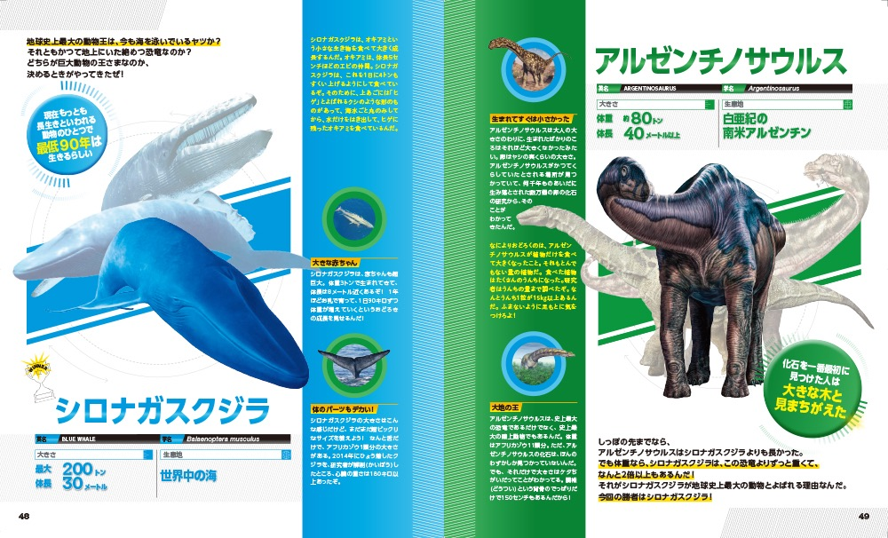 f:id:mojiru:20210812113608j:plain
