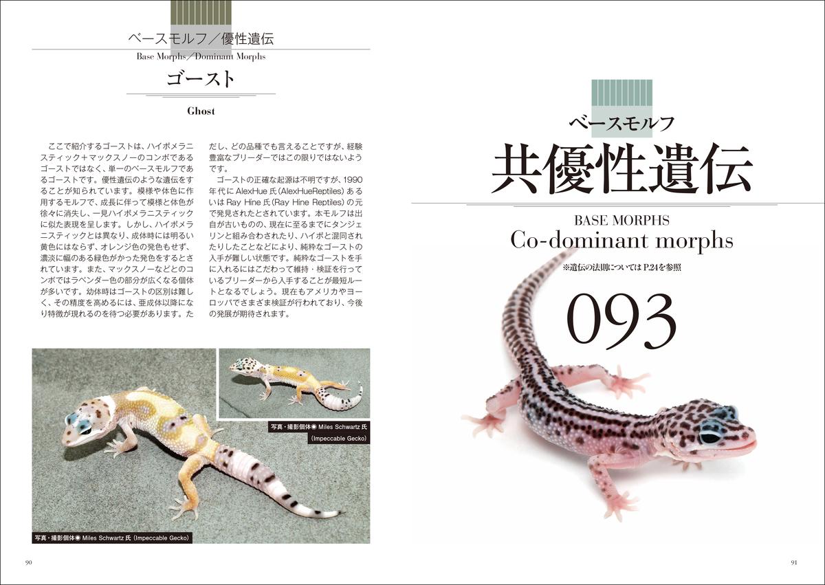 f:id:mojiru:20210812140112j:plain