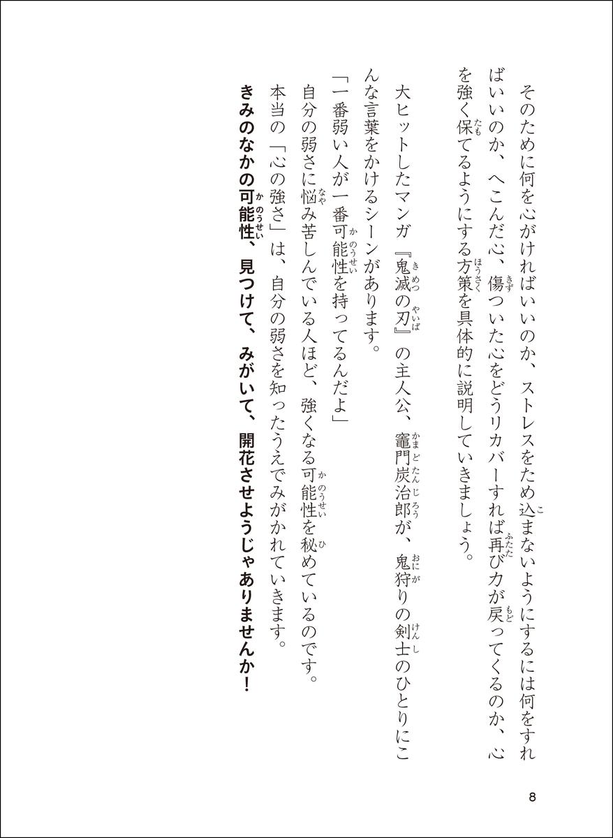 f:id:mojiru:20210812160341j:plain