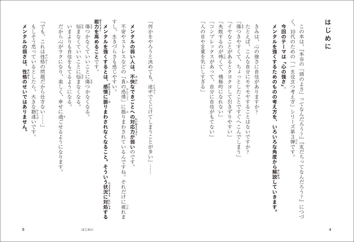 f:id:mojiru:20210812160347j:plain