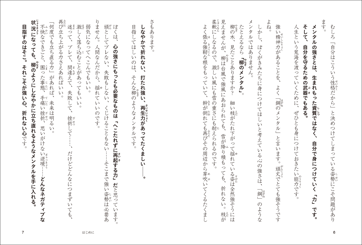 f:id:mojiru:20210812160352j:plain