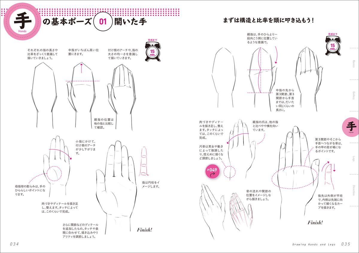 f:id:mojiru:20210812181701j:plain