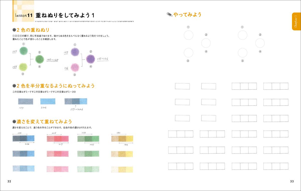 f:id:mojiru:20210813145331j:plain