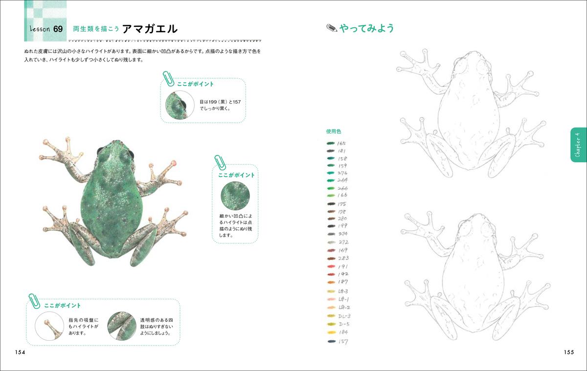 f:id:mojiru:20210813145335j:plain