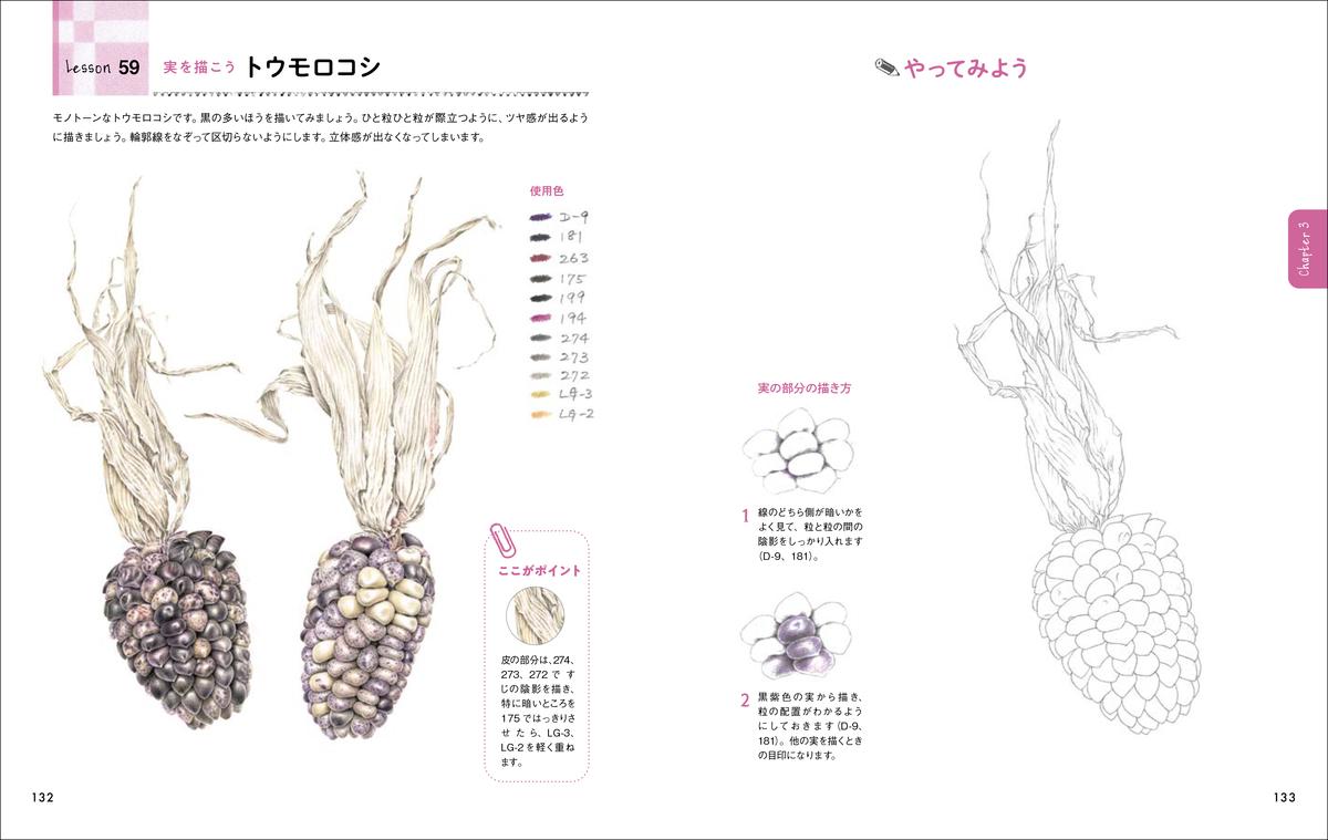 f:id:mojiru:20210813145336j:plain