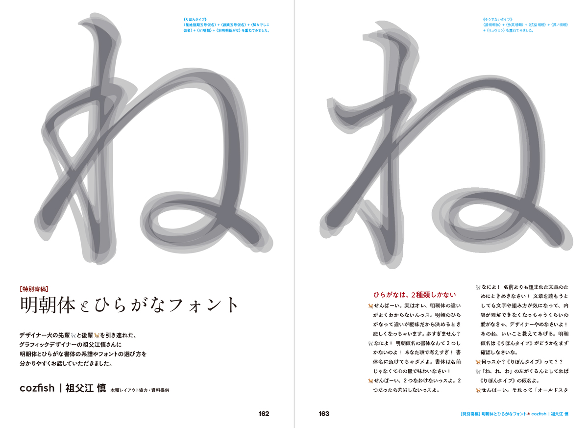 f:id:mojiru:20210813152006j:plain