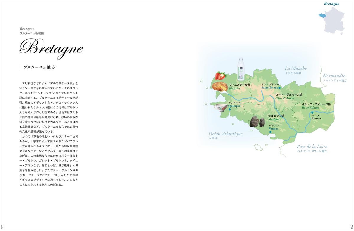 f:id:mojiru:20210813154247j:plain