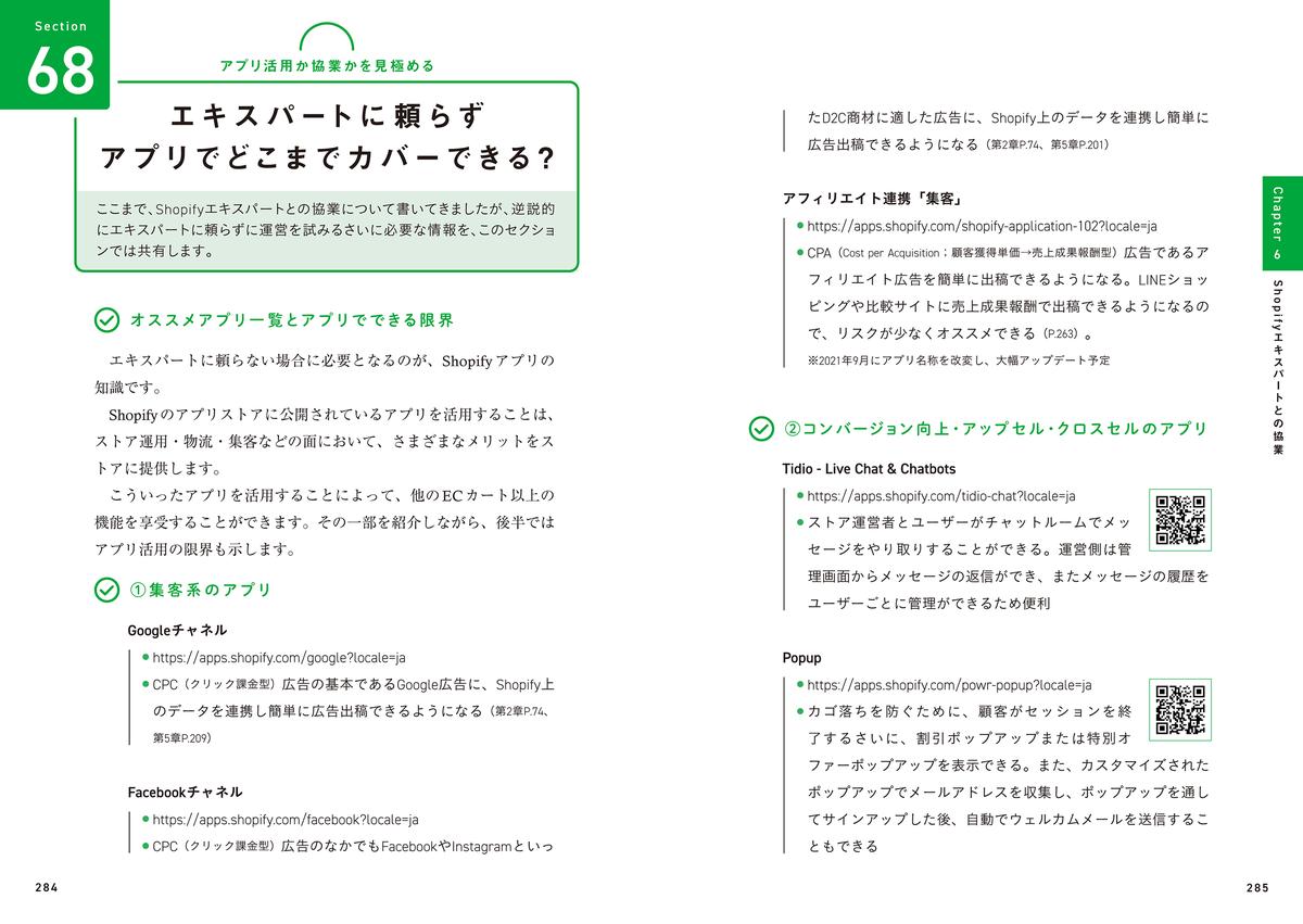 f:id:mojiru:20210823110324p:plain