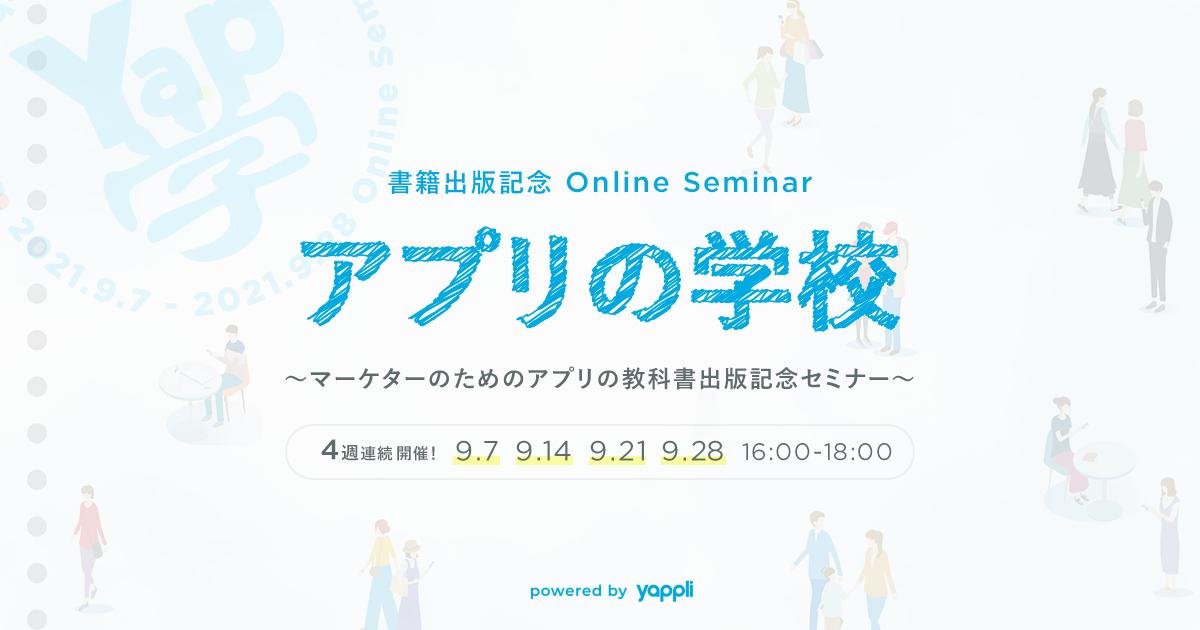 f:id:mojiru:20210823113203p:plain