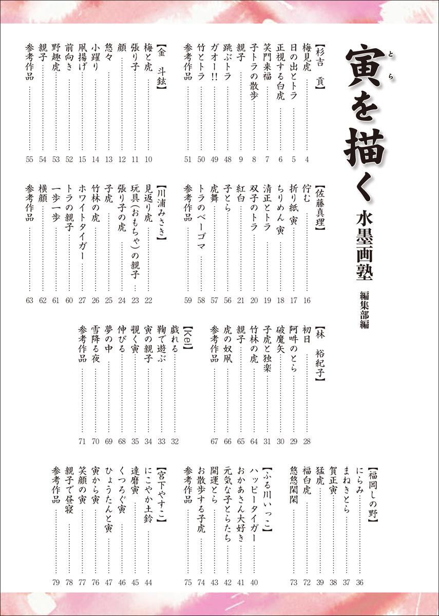 f:id:mojiru:20210823122400j:plain
