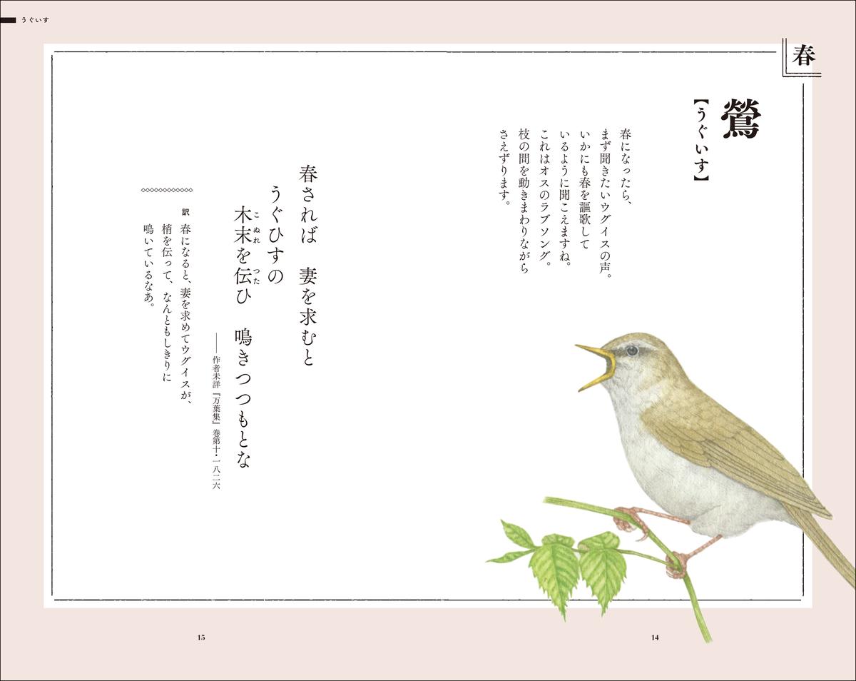 f:id:mojiru:20210823124530j:plain