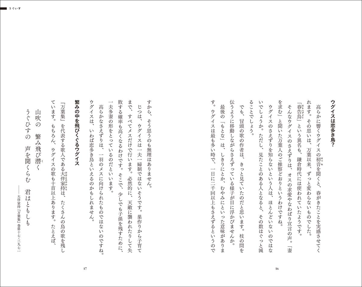 f:id:mojiru:20210823124533j:plain