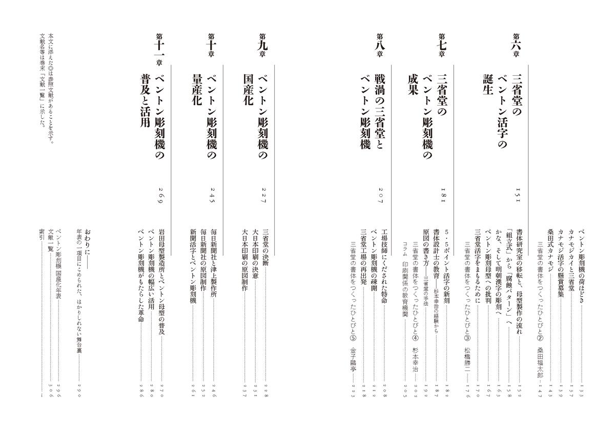 f:id:mojiru:20210825131157p:plain