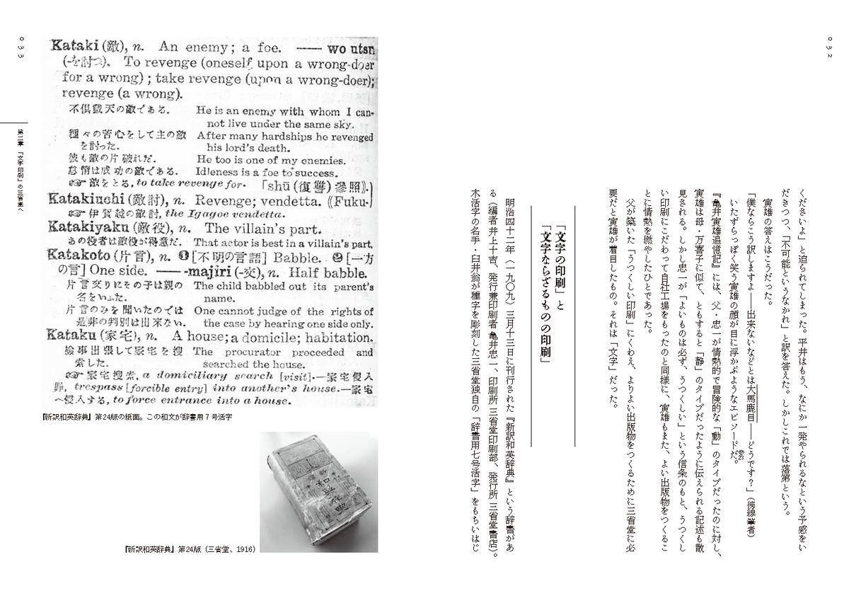 f:id:mojiru:20210825131205p:plain