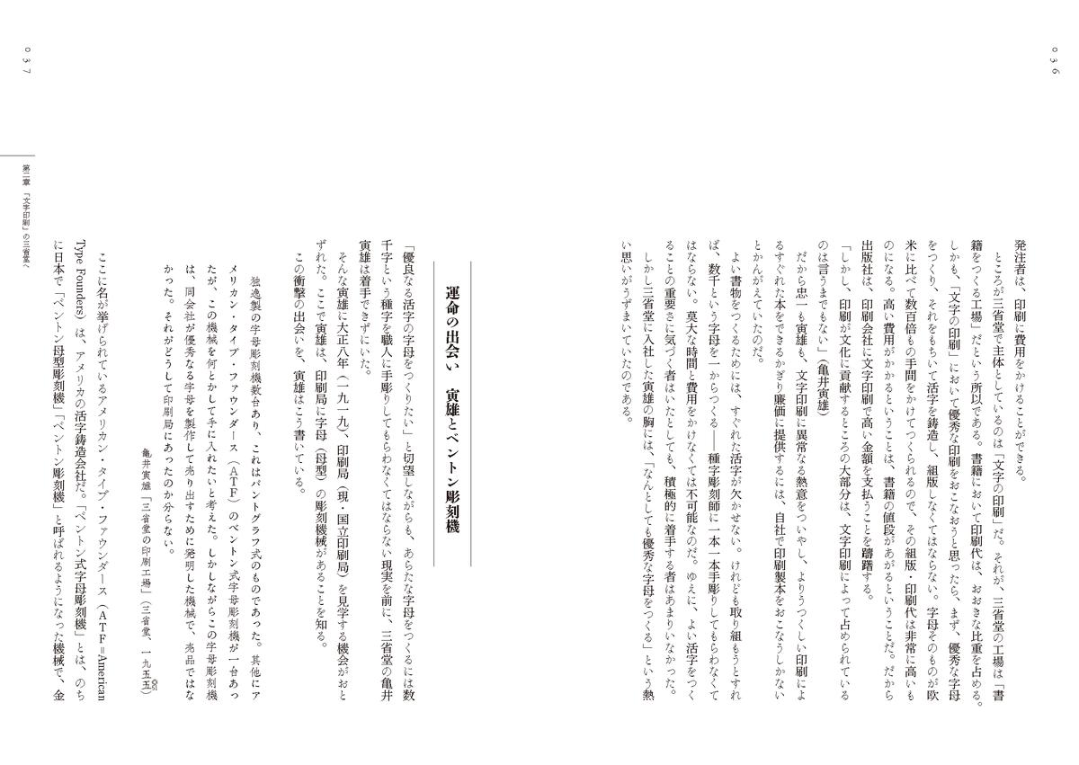 f:id:mojiru:20210825131212p:plain