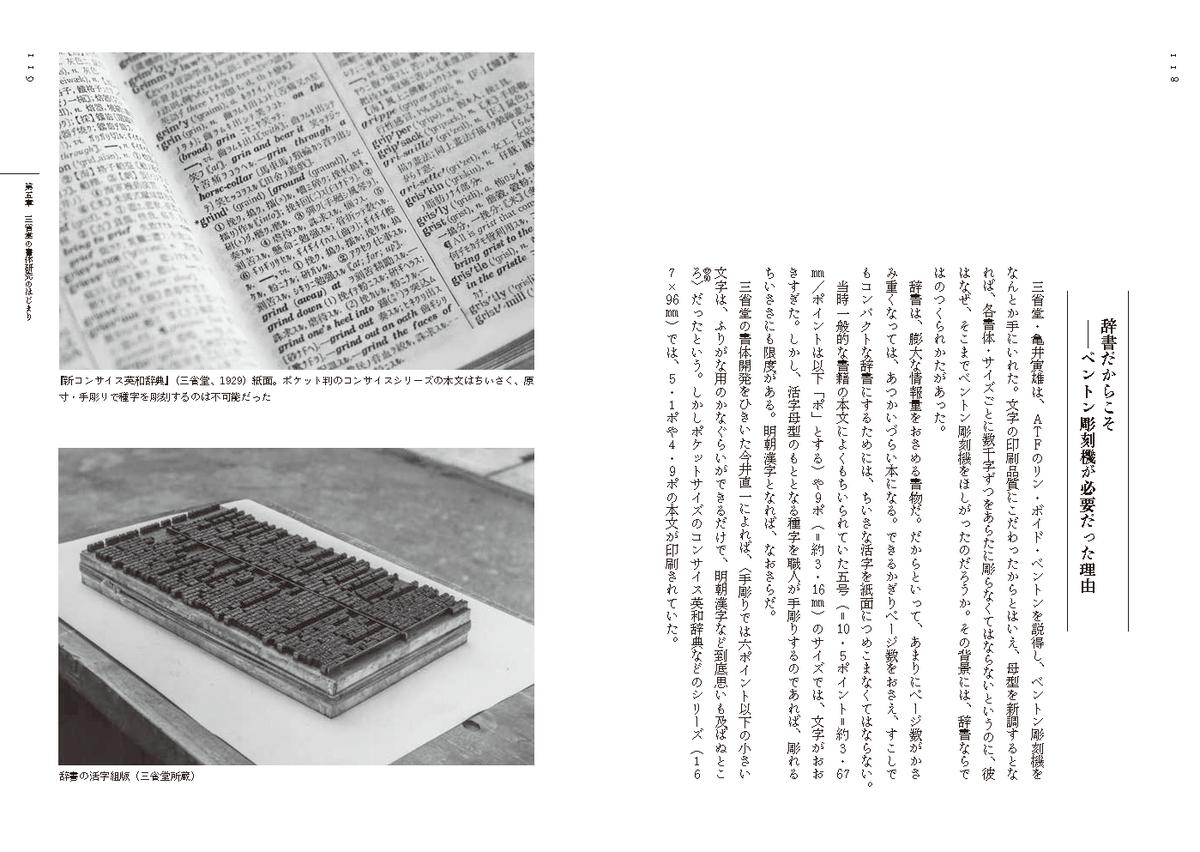 f:id:mojiru:20210825131217p:plain