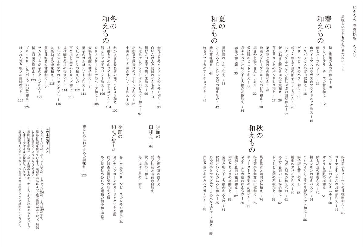 f:id:mojiru:20210826095313j:plain