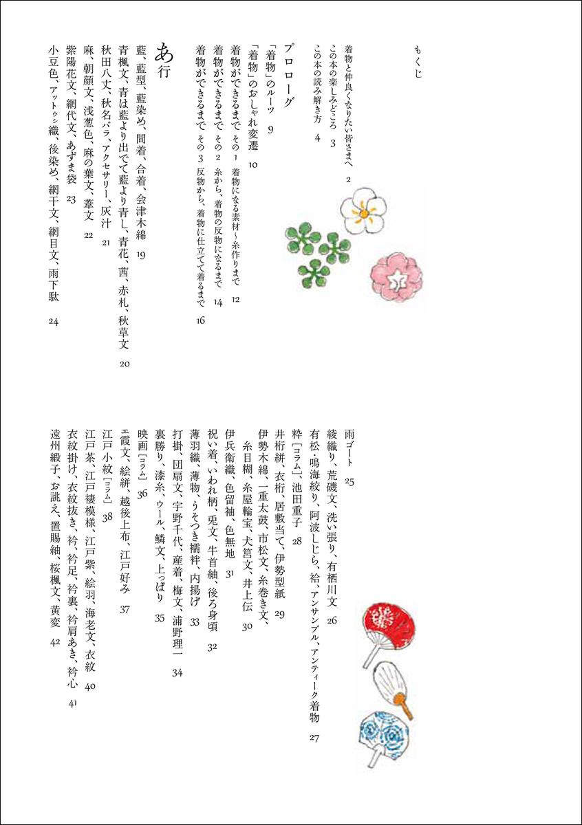 f:id:mojiru:20210826105805j:plain