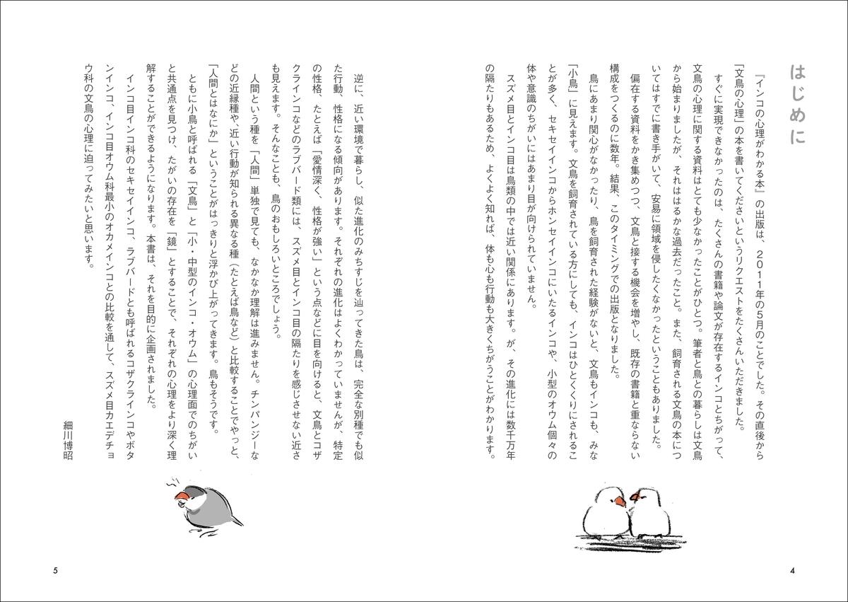 f:id:mojiru:20210906122246j:plain