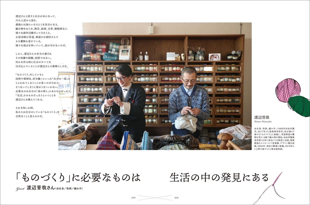 f:id:mojiru:20210906141256j:plain