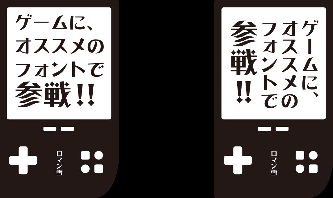 f:id:mojiru:20210907092613p:plain