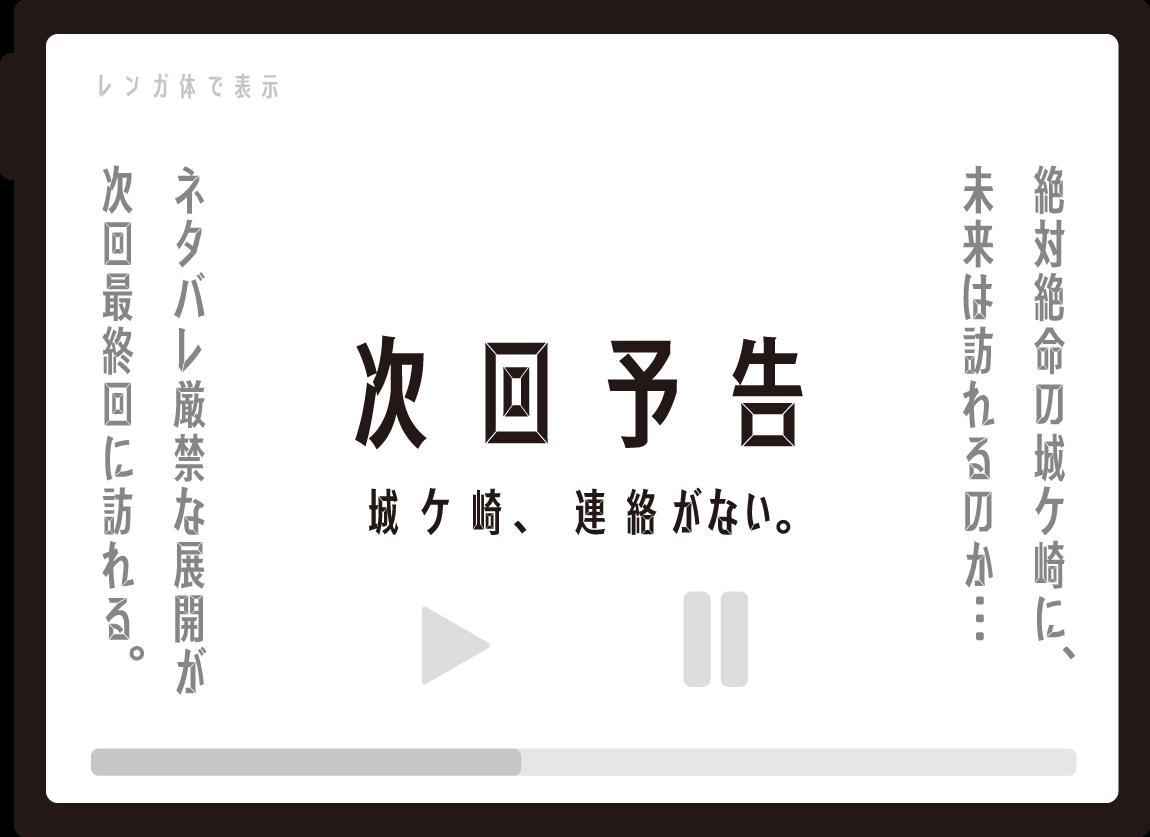 f:id:mojiru:20210907094123p:plain
