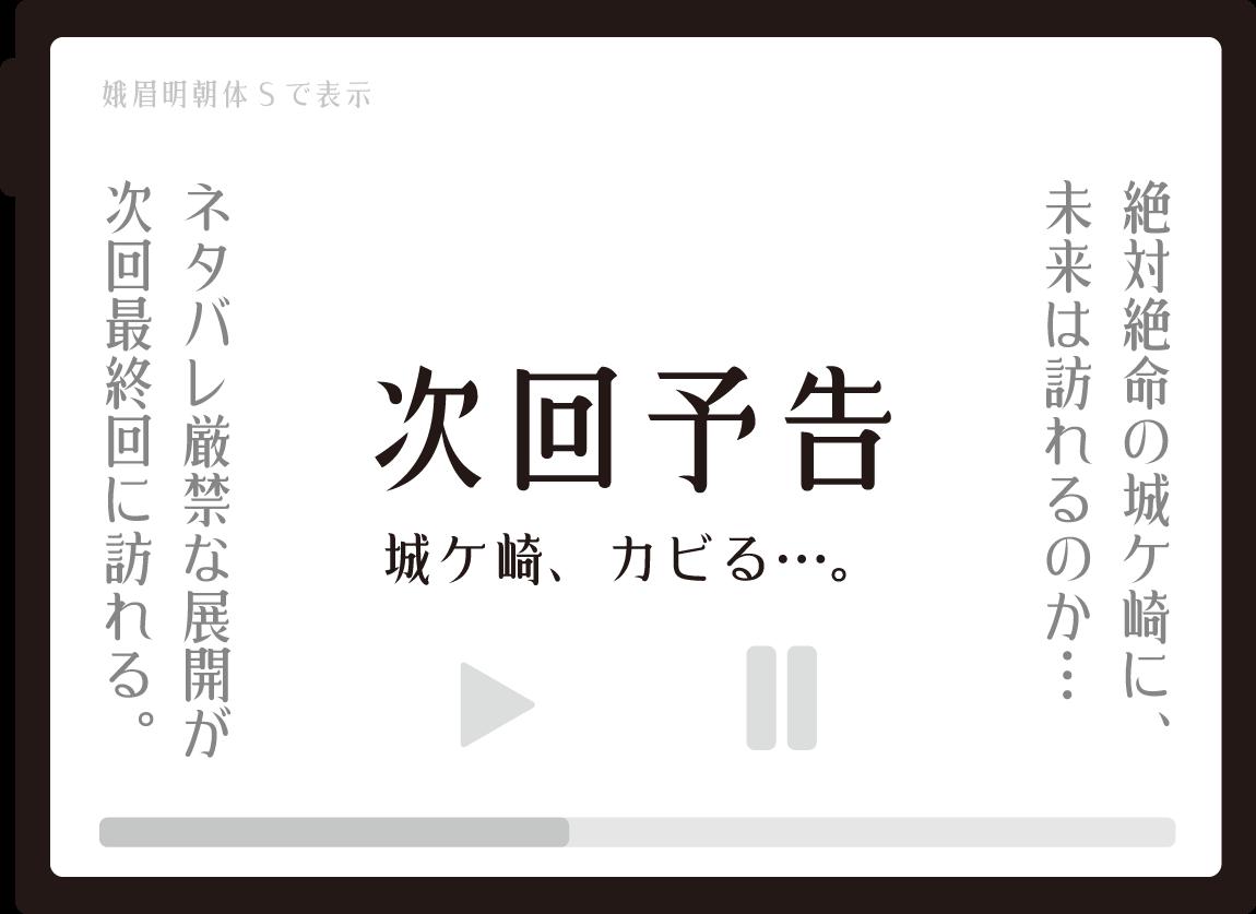 f:id:mojiru:20210907095406p:plain