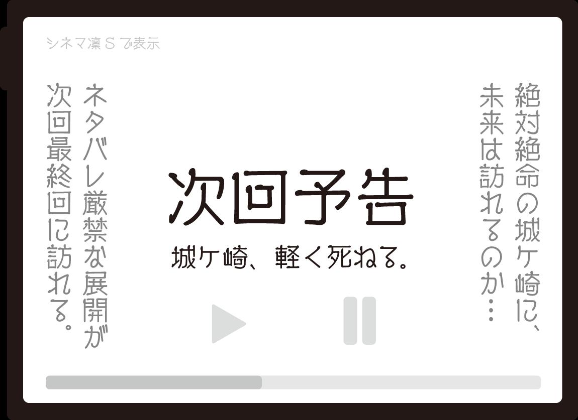 f:id:mojiru:20210907095415p:plain