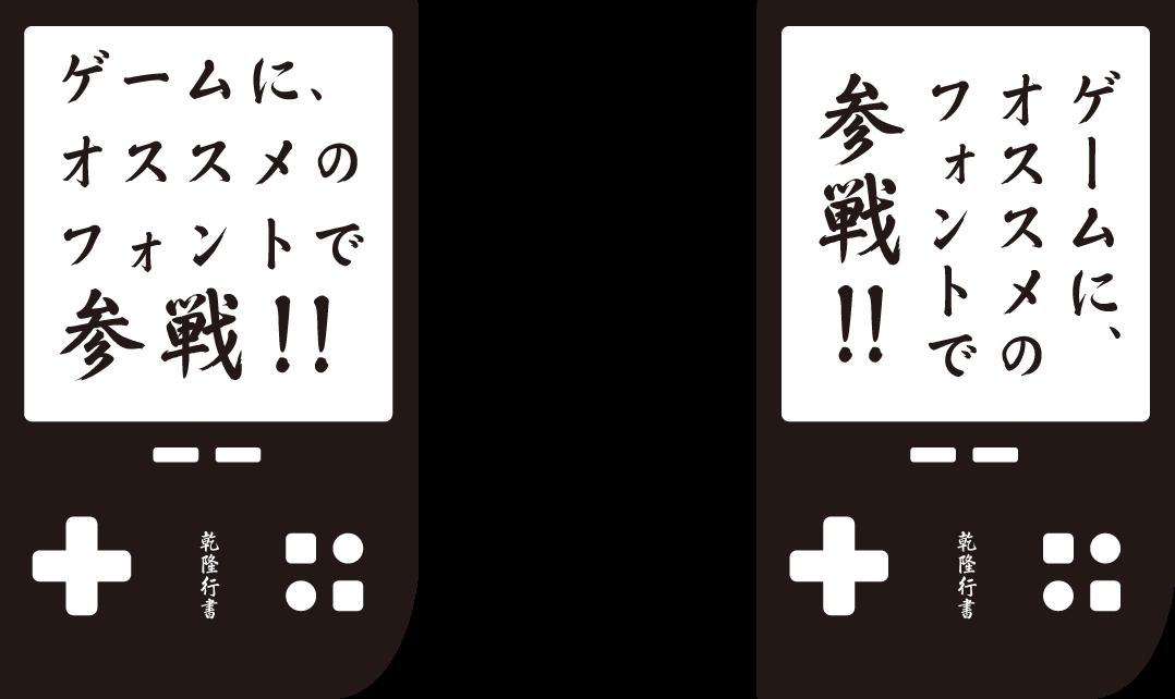 f:id:mojiru:20210907123555p:plain