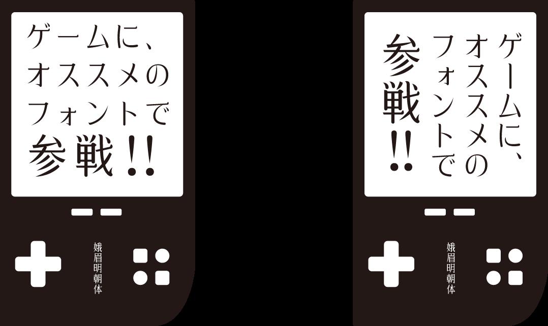 f:id:mojiru:20210907124116p:plain