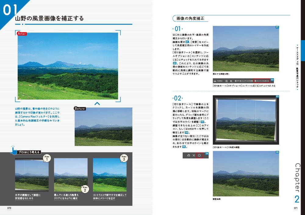 f:id:mojiru:20210910173015j:plain