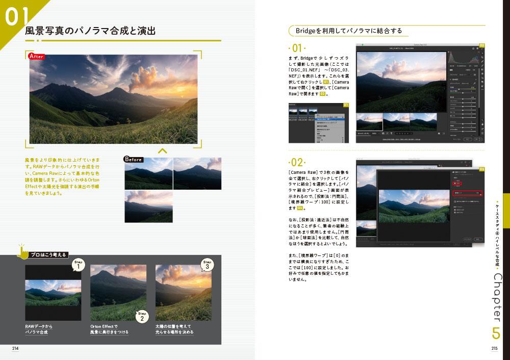 f:id:mojiru:20210910173030j:plain