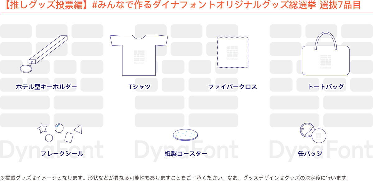 f:id:mojiru:20210915121210j:plain