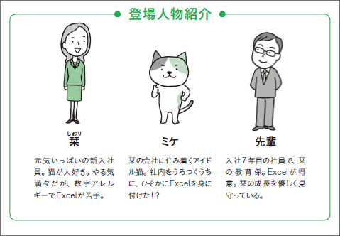 f:id:mojiru:20210915132109j:plain