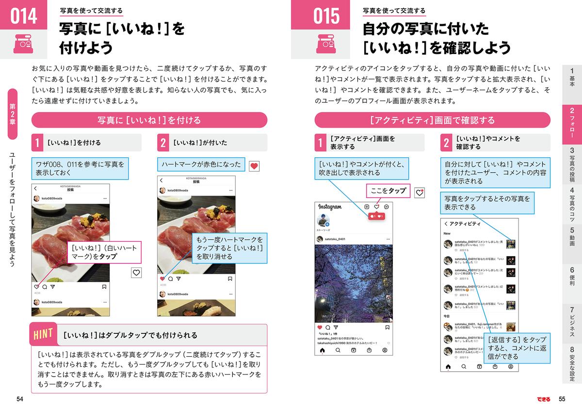 f:id:mojiru:20210916171118j:plain