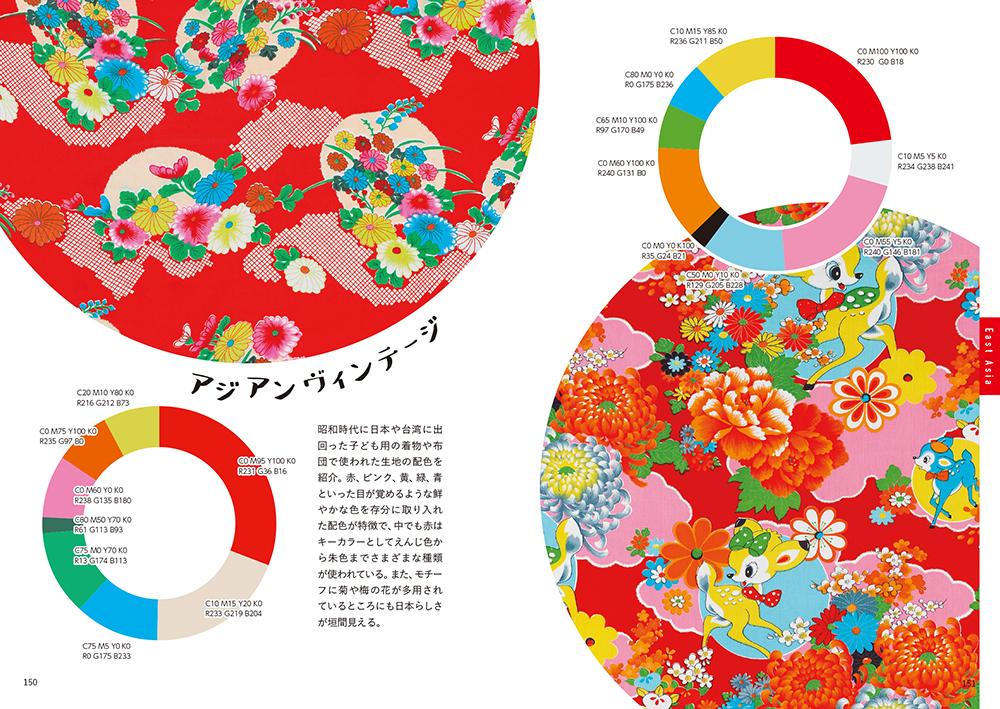 f:id:mojiru:20210916173306j:plain