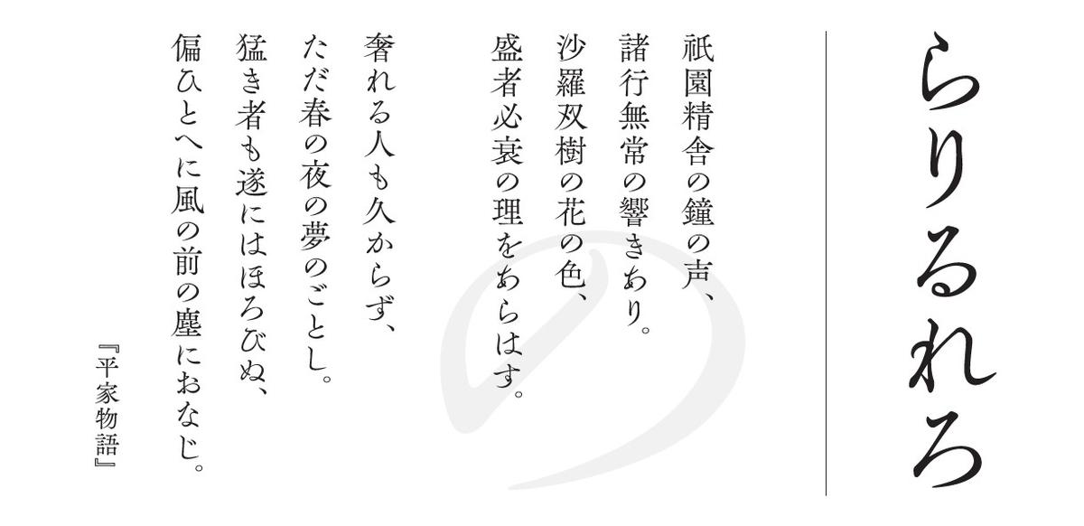 f:id:mojiru:20210928182522j:plain