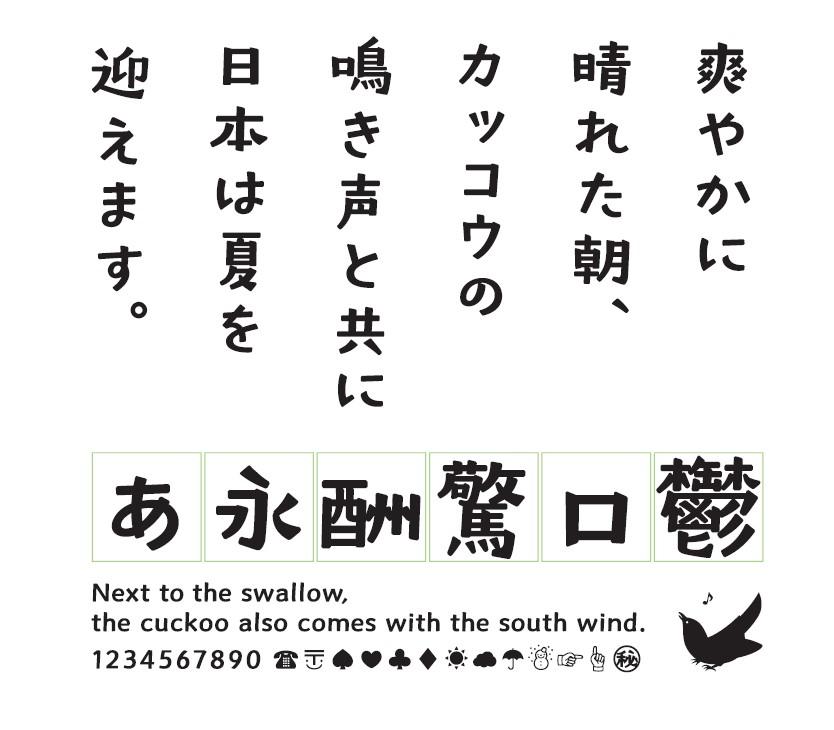 f:id:mojiru:20210928182526j:plain