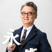 f:id:mojiru:20210928182530j:plain