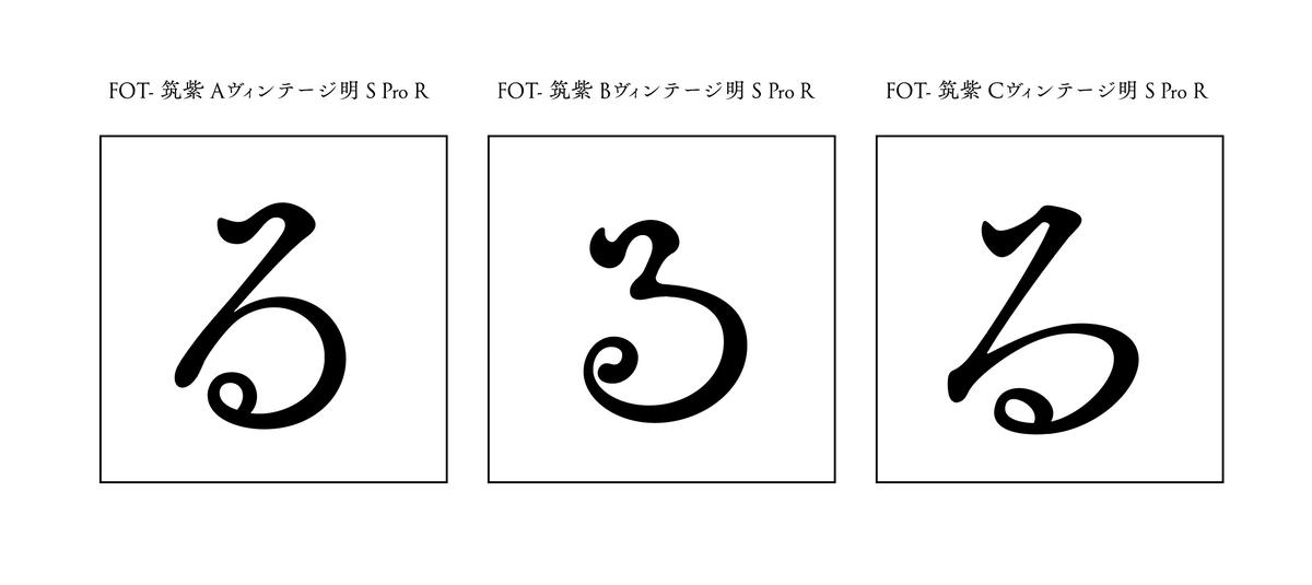 f:id:mojiru:20210928182534j:plain