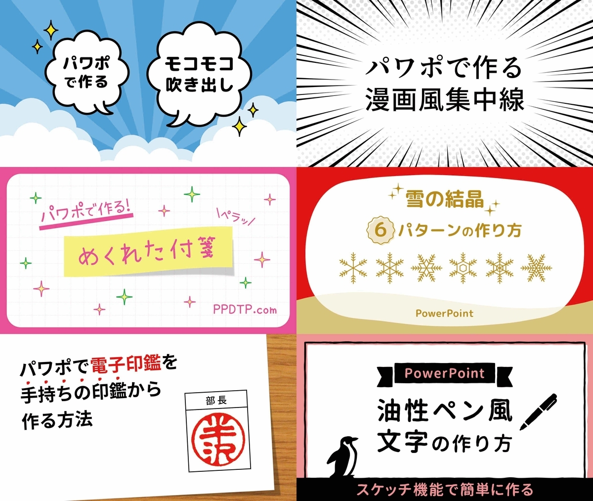 f:id:mojiru:20211020145902j:plain