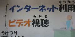f:id:mojiura:20060210180015p:image:right