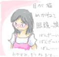 id:mojiura