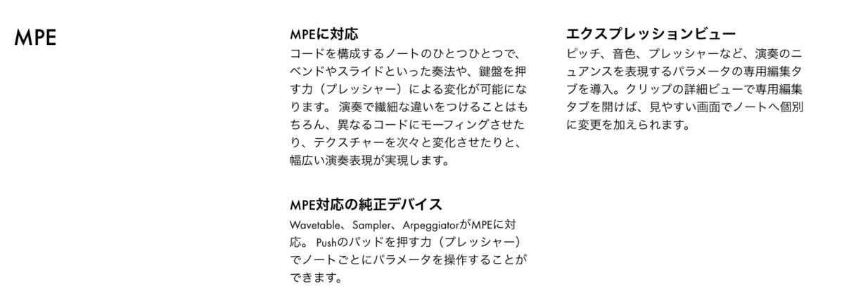 f:id:mojo_nobu:20210220182416p:plain
