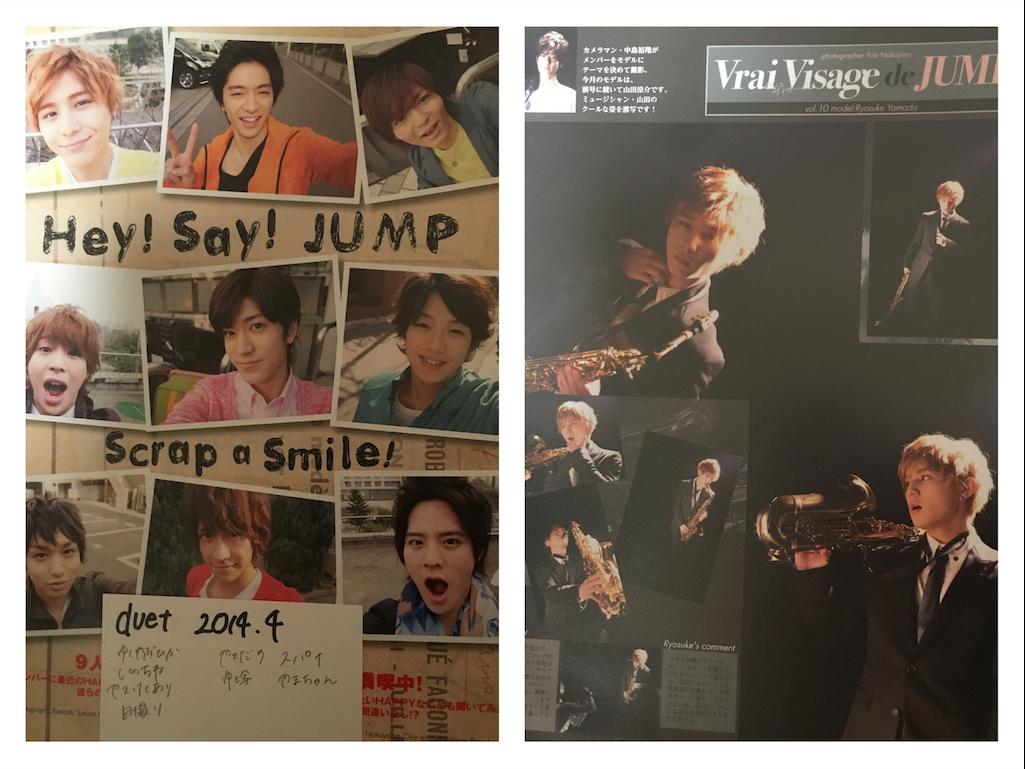 f:id:moka-jump:20160823205335p:image