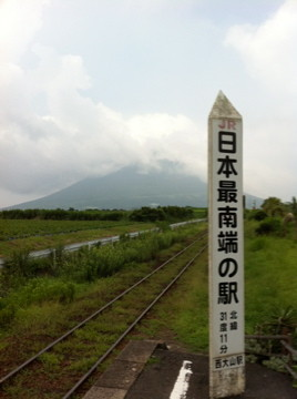 f:id:mokachi99:20100901225457j:image