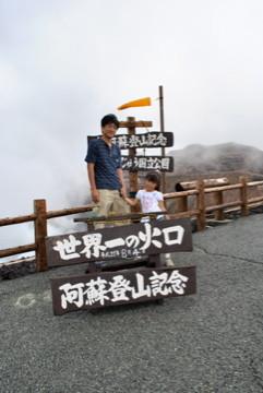 f:id:mokachi99:20101002223629j:image