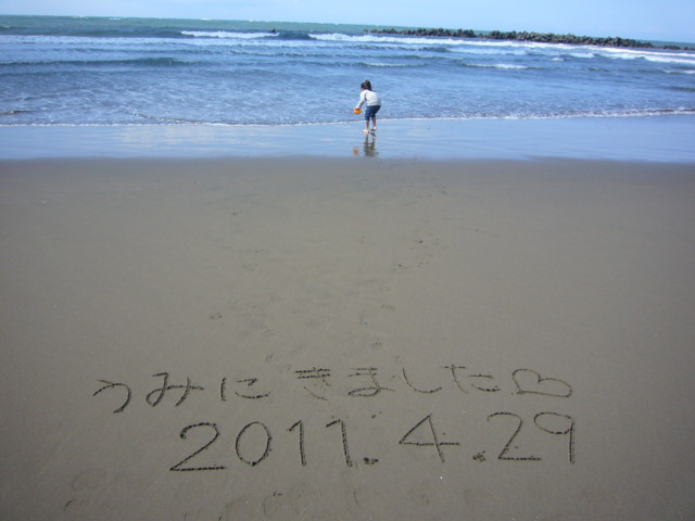 f:id:mokachi99:20110429142037j:image