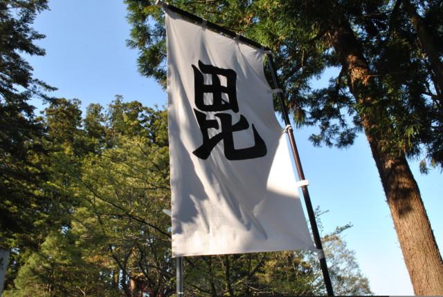 f:id:mokachi99:20110429155514j:image
